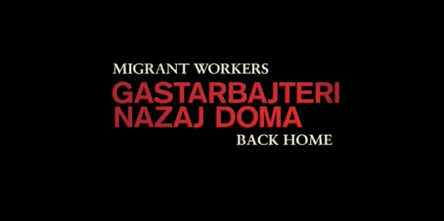Gastarbajteri nazaj doma – Migrant workers back home