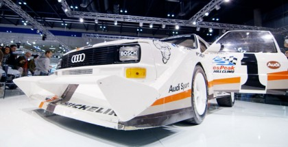 Audi_S1_Quattro_Pikes_Peak_Vienna_Autoshow