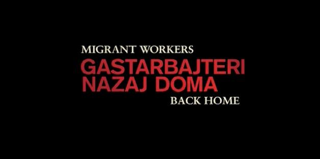 Gastarbajteri nazaj doma – Migrant workers back home